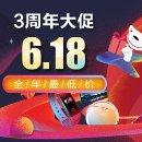商品低至$0.99 + 免邮超划算抢购开始:Joybuy.com 6.18年中大促