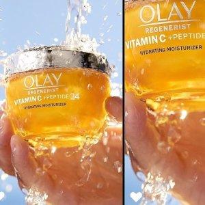 低至$13.1 送价值$30美白牙贴Olay X 佳洁士 套装促销 超好价收无油空气霜、新款VC美白霜