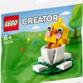 【免费兑换】LEGO官网 满赠优惠券 激萌小鸡套装