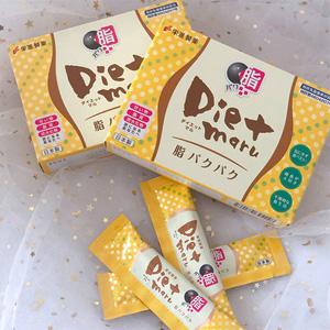 3盒直邮美国到手价$59.8荣进制药 Diet maru 夜间酵素吸油丸 10包装 特价