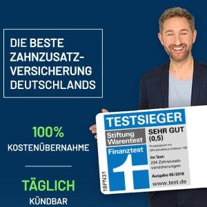 申请送15欧amazon代金券推荐maxcare德国家庭保险之牙齿额外保险,每月21.5欧起