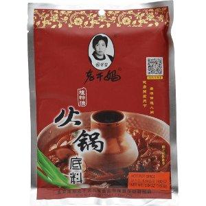 Laoganma Hot Pot Sauce