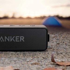 直降€10!折后€29.99 24小时续航Anker SoundCore 2 蓝牙音箱 IPX7 防水防尘 仅重360克