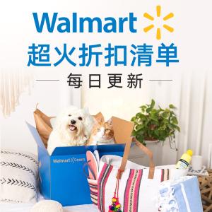 Daily UpdateWalmart 2021 Best Home Bags Shoes Kids Deals