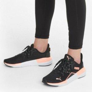 低至4折 $39.99封顶PUMA官网 部分款式男女运动鞋、训练鞋低价促销