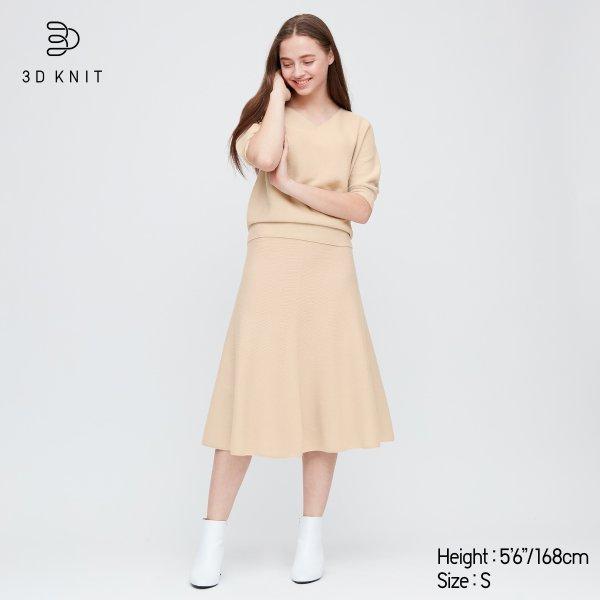 3D针织半身裙