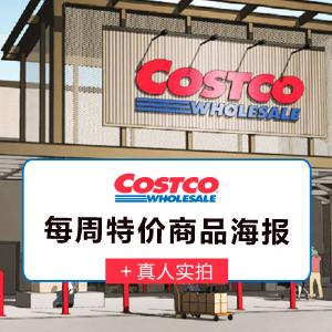 8月6日-8月12日Costco 特价商品海报 OttLite护眼灯$28.99; Speedo 泳镜3个装 $14.97