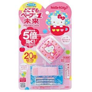 5个直邮美国到手价$53.2VAPE Hello Kitty 驱蚊手表 安全无毒 20日功效 特价