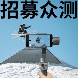 拍摄神器,最后一天报名做下一个陈可辛,大疆DJI Osmo Mobile 2