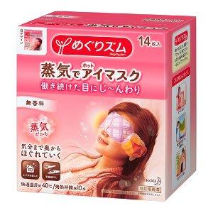 美国亚米网 - [日本直邮]KAO花王 蒸汽眼罩 无香料  14片装