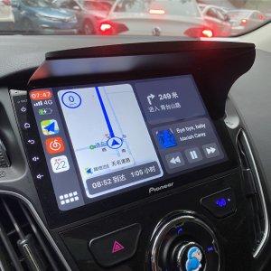 老车也有春天CarPlay 外接模块开箱评测 没有预装也能无线CarPlay