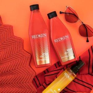 无门槛8折 换季护发必备Redken 欧莱雅旗下护发品牌全场热促