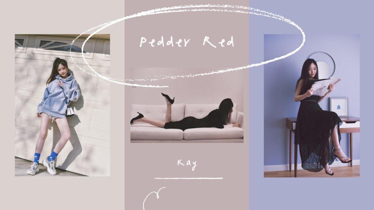 带你走向更远的远方 | Pedder Red春夏鞋履大赏