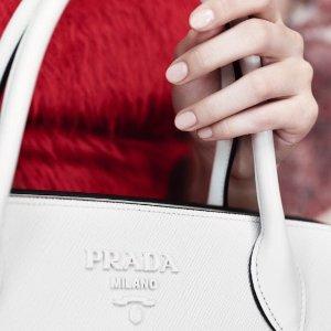 低至4折 卡包$149起折扣升级:Prada 精选美包、美鞋等专场  男士专区上新