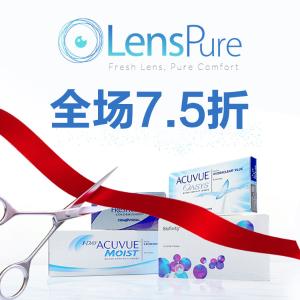 全场7.5折,不需处方超方便LensPure 美瞳,各大品牌隐形眼镜全场促销