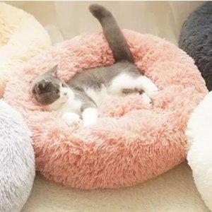 2.7折起 4种规则+4色可选Groupon官网 猫窝、狗窝热卖中 10-70斤宠物都能躺得下