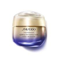Shiseido 新款提拉紧致面霜