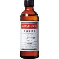 Tunemakers 神经酰胺原液化妆水120ml