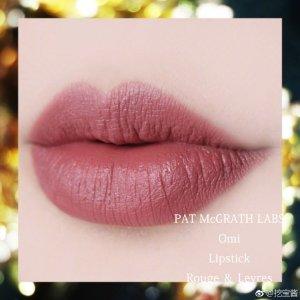 Pat McGrath色号:OmiMATTETRANCE™ 哑光唇膏