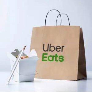 订餐满€15立减€10