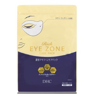 DHCRich Eye Zone Care Pack