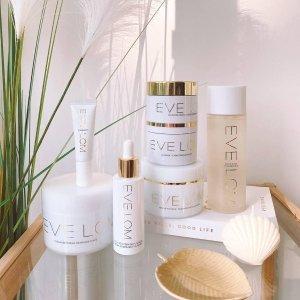 满额享受6.5折最后一天:Eve Lom 全场护肤热卖 收急救面膜、卸妆膏