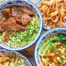 套餐$8.99(原价$17.6)墨尔本Lanzhou Beef Noodle Bar 甘记兰州牛肉面