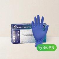 马来西亚医用手套100只