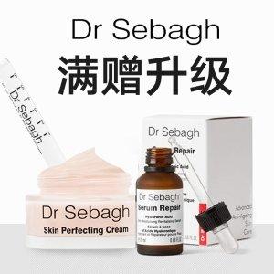 多款产品买一赠一,叠加豪礼相赠!折扣升级:Dr Sebagh 不动刀打针也能美,收微整形精华 VC粉