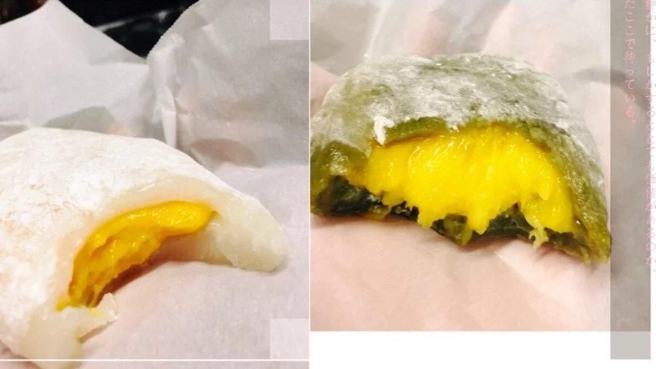自制半颗芒果糯米糍   简单又讨喜