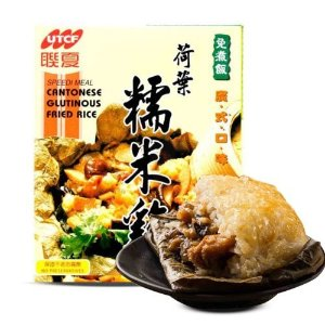 台湾联夏荷叶糯米鸡(即食)