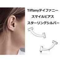 Tiffany & Co. 笑脸耳钉