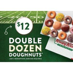 24个甜甜圈仅$12Krispy Kreme 甜甜圈 2打