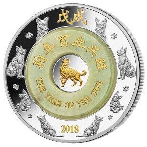 狗年纪念镶玉银币