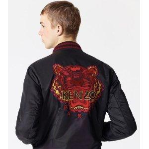 £40起 红火过新年上新:Kenzo 中国新年限量版美衣配饰上市