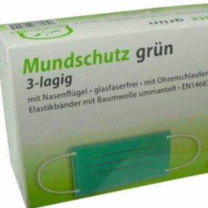 €34.99 过滤性能99%Medi-Inn 3层口罩 一盒50片 EN 14683标准 Type II