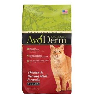 $4.40 免邮AvoDerm 天然鸡肉鲱鱼味猫粮 3.5lb