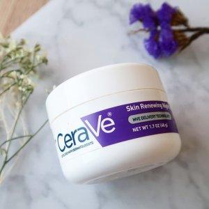 CeraVe Skin Renewing Night Cream 1.7 oz