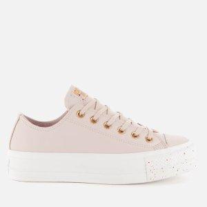 Converse粉色厚底鞋