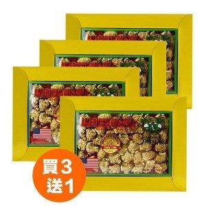 花旗(西洋)參圓泡珍珠小號3oz盒裝4盒(買3送1)