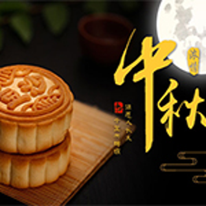 Up to 12% OffMoon Festival Sale @ Youzigift