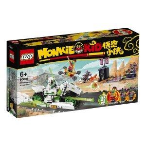 Lego80006白龙马战车
