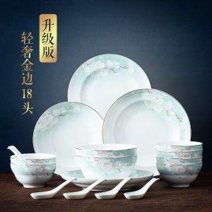 松发陶瓷18头桃花缘餐具套装 防烫防滑 优质骨瓷