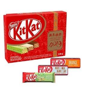$4.19(原价$5.99)KIT KAT 夹心巧克力超值装限量礼盒,3种口味同时拥有