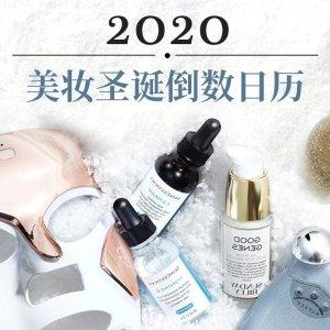 Estee Lauder礼包$99(价值$600)新品预告:2020 圣诞限量倒数日历 每年都期待的总汇