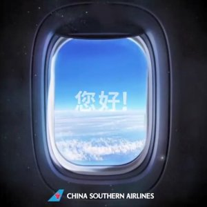 From $589China Southern Airlines Summer Flight Offer