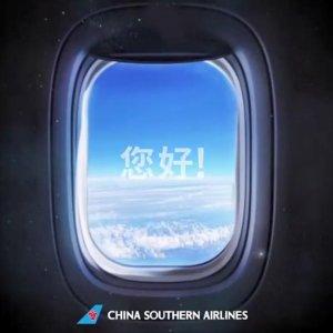 往返$589起中国南方航空 美国往返中国 暑期旺季特惠航线