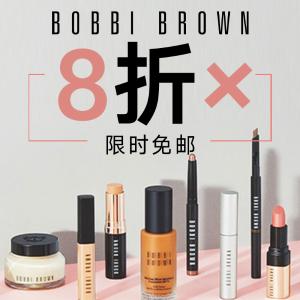 8折+限时免邮 £19入口红即将截止:Bobbi Brown官网 精选彩妆护肤闪促 收新年限定金管