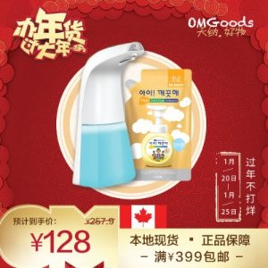 泡沫自动智能洗手机洗手液套装 家用儿童 电动感应出泡 250ml-淘宝网