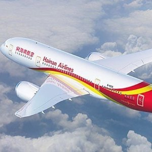 As Low As $371 RoundtripHainan Airlines Chicago to Beijing Roundtrip Airfare
